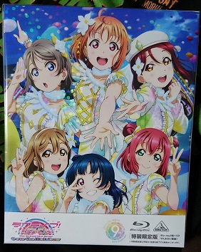 lovelive_sunshine_movie_br.JPG